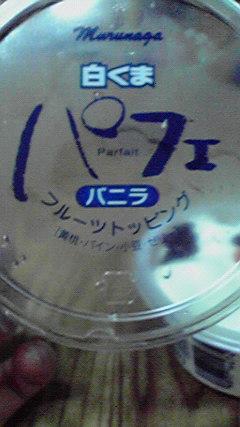 2010082919590001.jpg