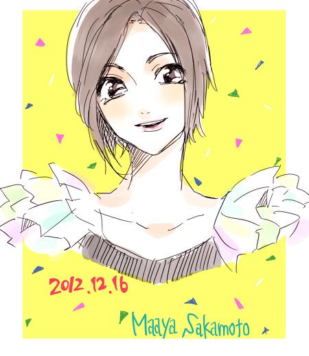 20121216.jpg