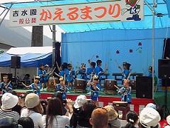 かえる祭り