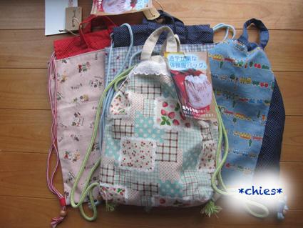 taisoubag_20111014124825.jpg