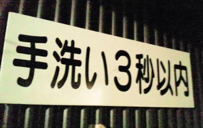 2012090123190000.jpg