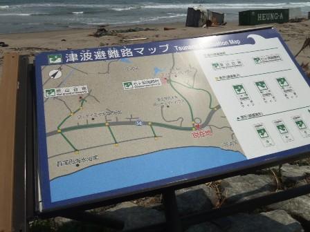 津波避難マップ
