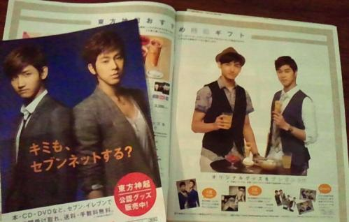 201107_ catalog01