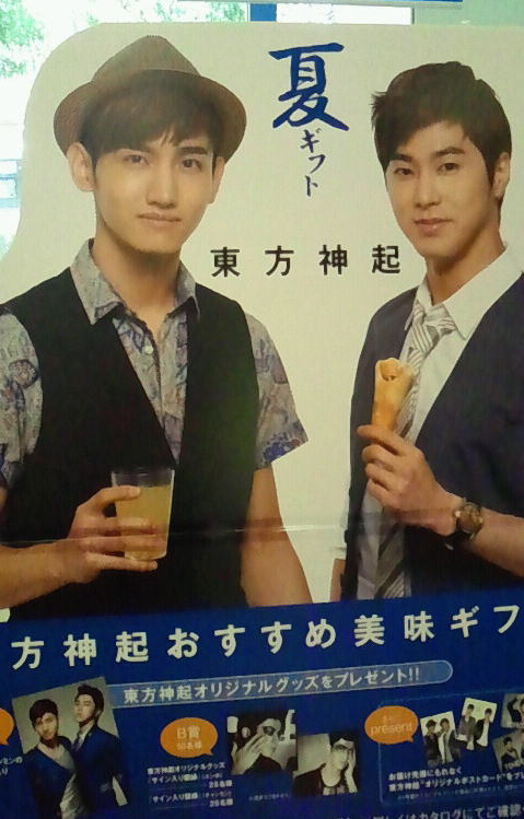 201107_poster01