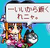 ジジ:愛してる2
