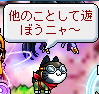 ジジ:おすわり2