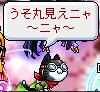 ジジ:愛してる4