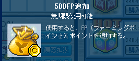 500FP