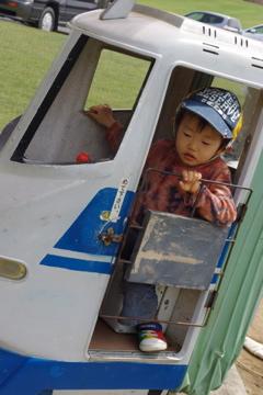 新幹線に乗り