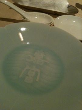 嘉宮 かざり皿