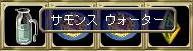 140203_02謎水
