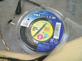 DSCF1416_20101120083900.jpg
