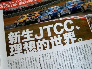 DSCF1518_20101030110720.jpg