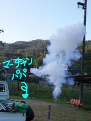 SH388386-2.jpg