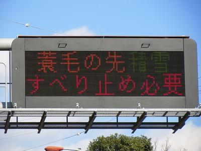20140113_010.jpg