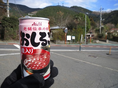 20140113_021.jpg