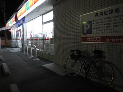 20140124_003.jpg
