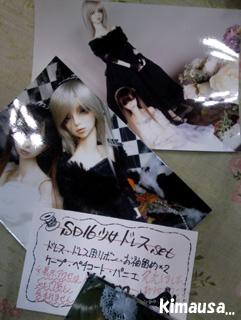 東京ドルパ24-2