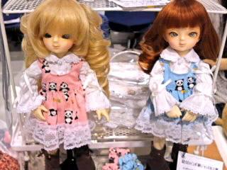 Doll's Myth.15_2