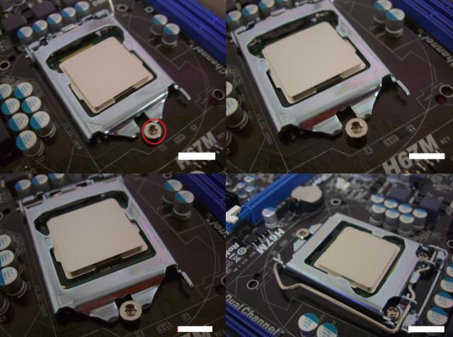 CPUカバー