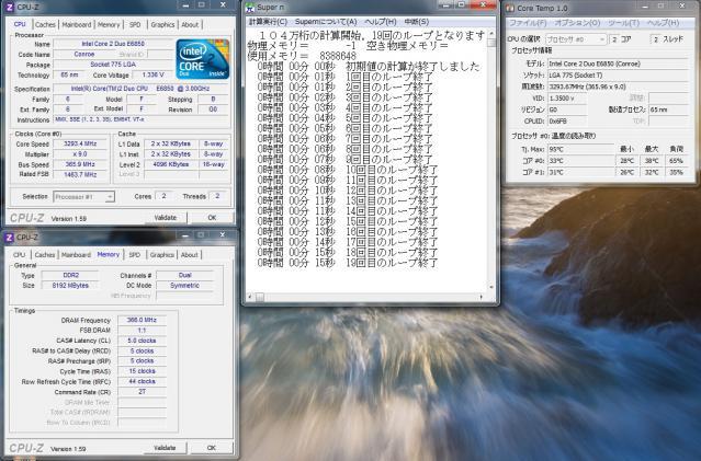 BIOS 3,3GHz