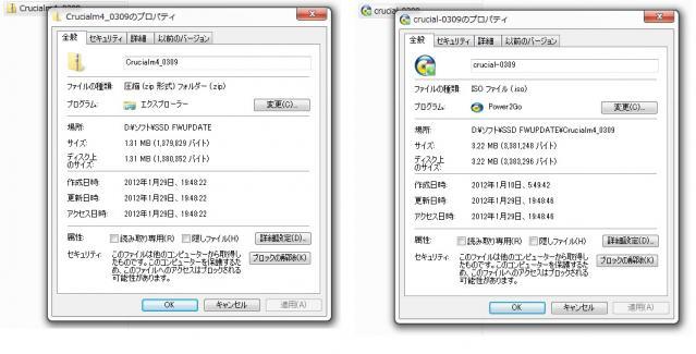 ZIPファイル解凍