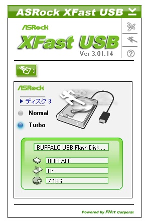 XFast Turbo
