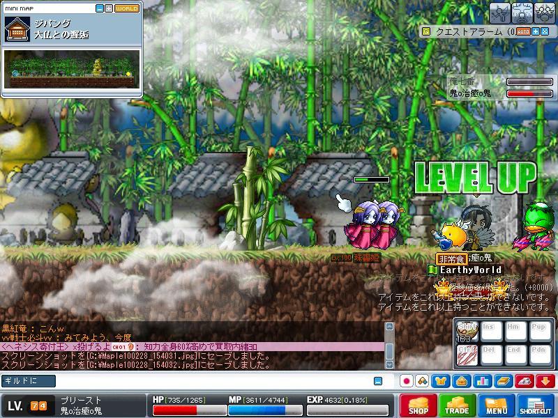 Maple100228_154033.jpg