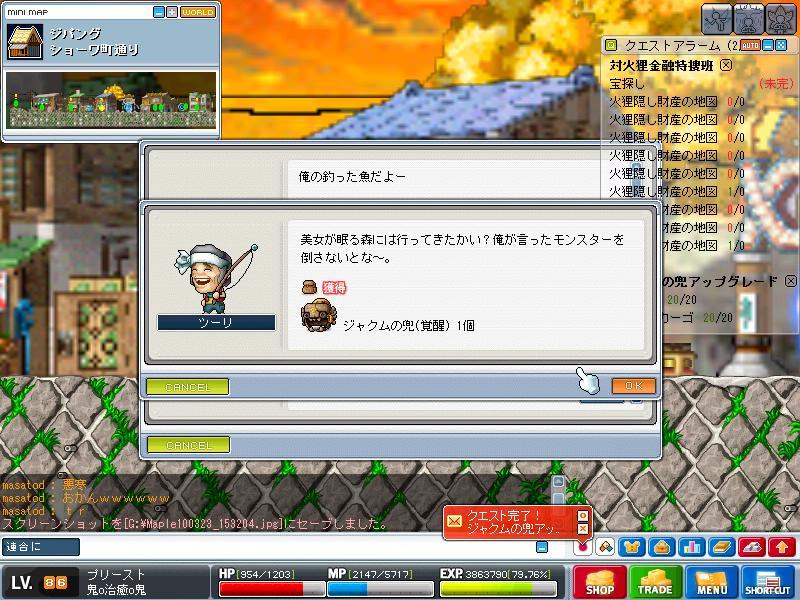 Maple100323_153208.jpg
