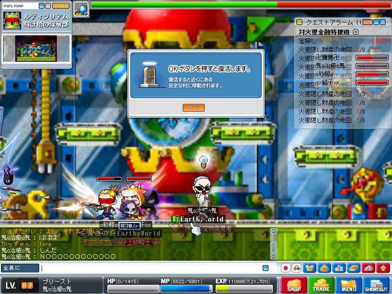 Maple100323_180436.jpg