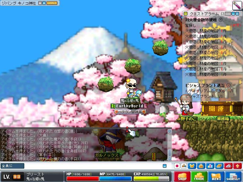 Maple100329_034011.jpg