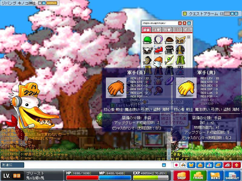 Maple100329_081955.jpg