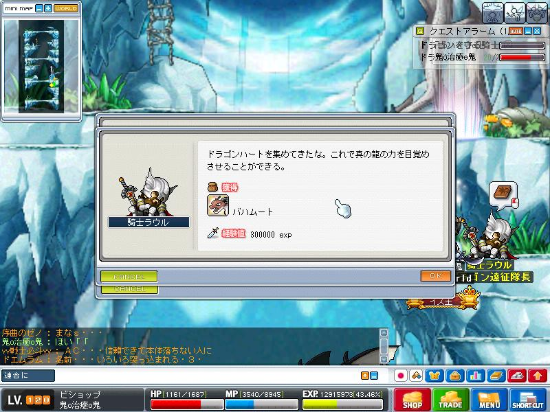 Maple100508_221606.jpg
