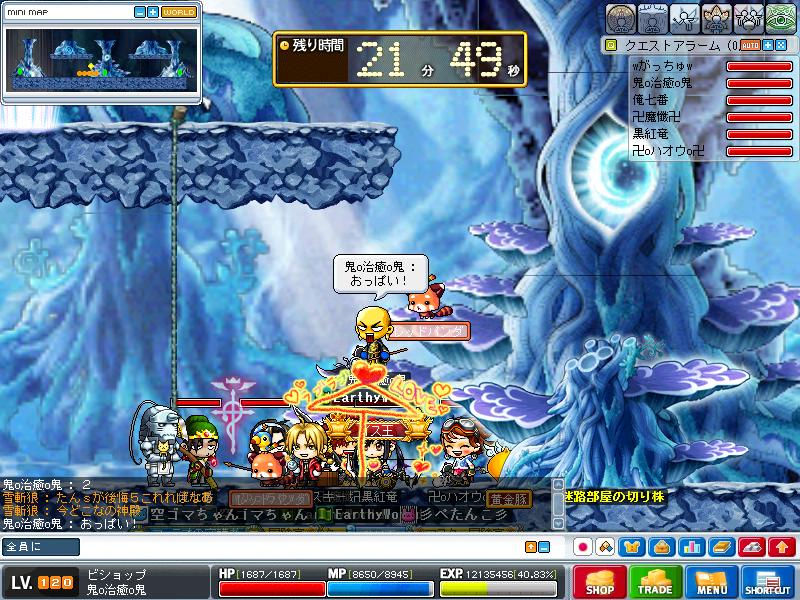 Maple100509_140209.jpg