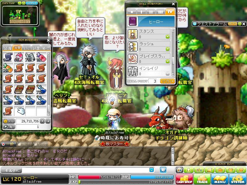 Maple101219_223026.jpg