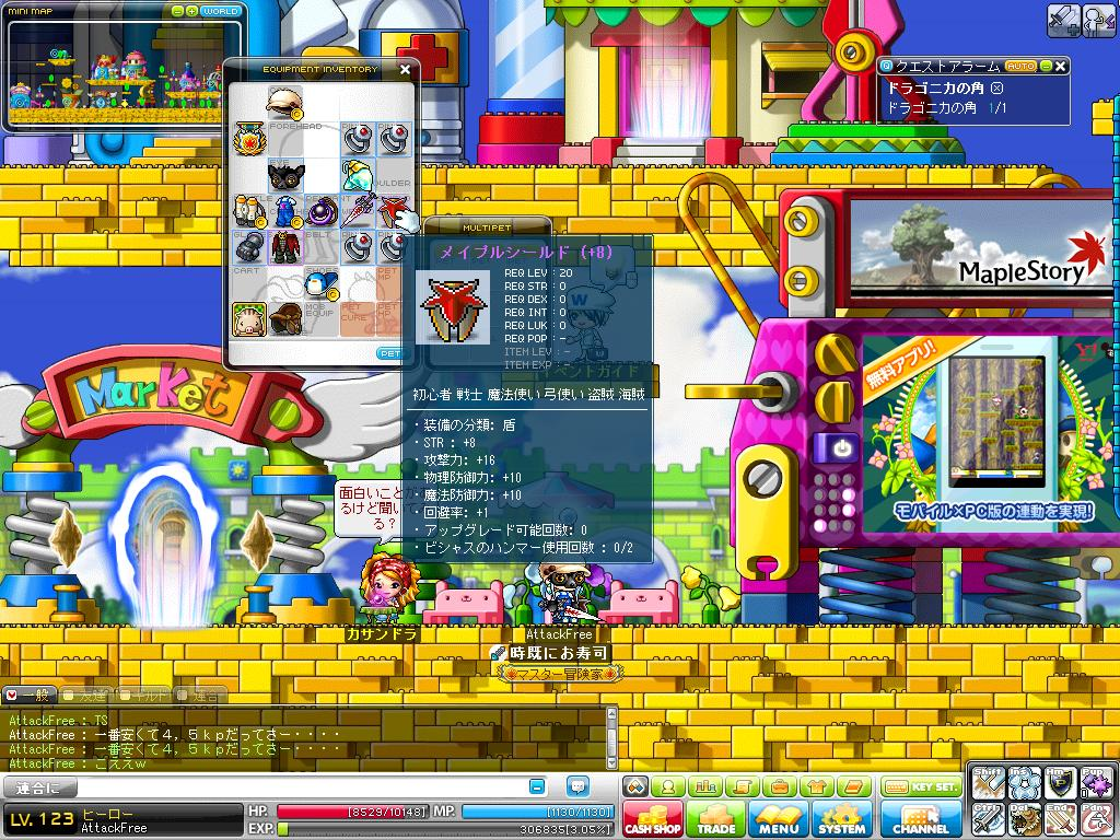 Maple101224_011043.jpg