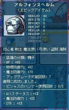 Maple110201_013238.jpg