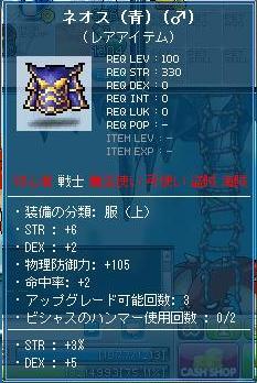 Maple110201_013242.jpg