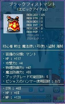 Maple110201_013244.jpg