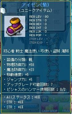 Maple110201_013254.jpg