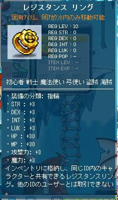 Maple110201_013259.jpg
