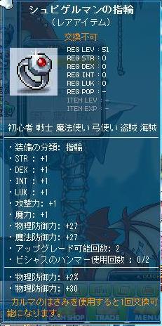 Maple110201_013300.jpg