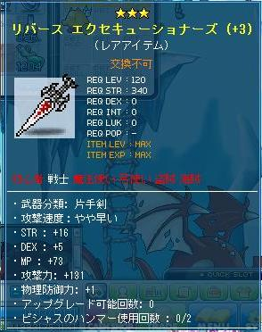 Maple110201_013302.jpg