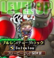 Maple101126_011902.jpg