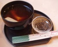 ツムラ コーヒーぜんざい
