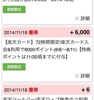 2014113021254355e.jpg