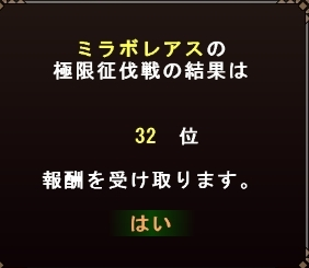mhf_20140115_173607_370.jpg