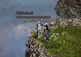 504_20110424143627.jpg