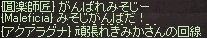 517_20110430182258.jpg