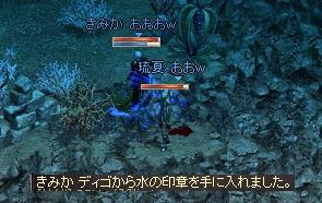 520_20110501094110.jpg